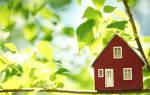Как зарегистрировать дачный участок в собственность