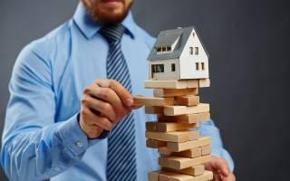 Страхование права собственности на приобретаемую недвижимость