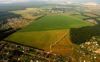 Земли населенных пунктов виды разрешенного использования