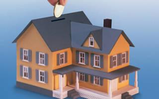 Возврат налога при постройке частного дома