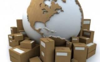 Договор консигнации на реализацию товара