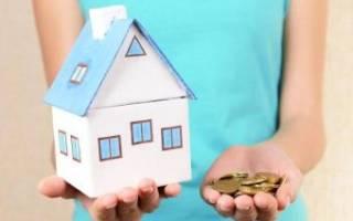 При какой зарплате дают ипотеку на квартиру?