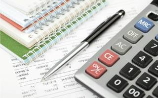 Налоговый вычет при начислении налога на имущество