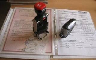 Справка о содержании правоустанавливающих документов на квартиру