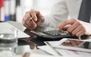 Как рассчитать новый налог на недвижимость