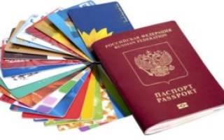 Как ускорить процесс получения загранпаспорта