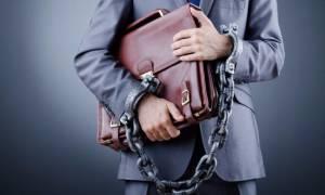 Незаконное удержание чужого имущества статья УК РФ