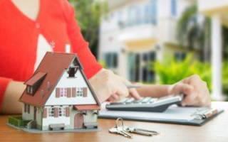 На сколько лет дают ипотеку на квартиру?