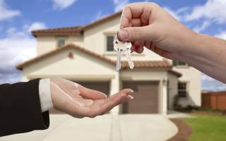 Как продать частный дом быстро самому