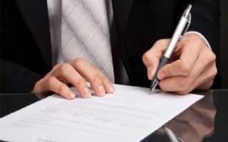 Что такое эксклюзивный договор на продажу квартиры?
