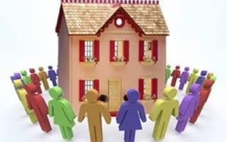 Как узнать какое ТСЖ обслуживает дом