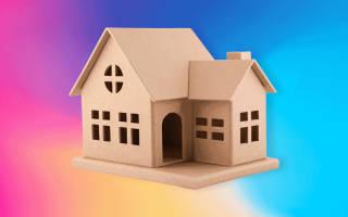 Справка об имеющемся имуществе