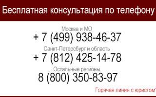 Возмездное отчуждение имущества находящегося в собственности РФ