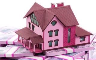 Как оформляется кредит под залог квартиры?