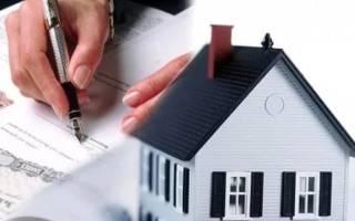 Что считается единственным жильем собственность или прописка?