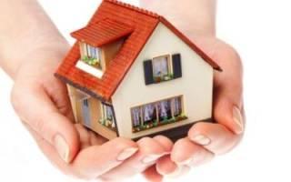 Брачный договор на квартиру купленную в браке