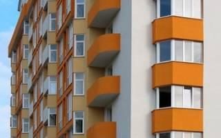 Как узнать за сколько можно продать квартиру?