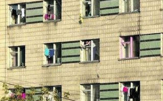 Специализированное жилье выделяемое по договору социального найма