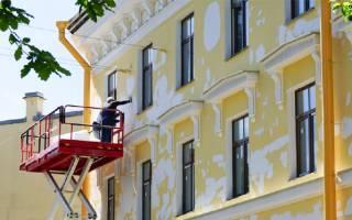 Обязательно ли платить капитальный ремонт за квартиру?