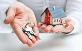Как проверить документы при съеме квартиры?