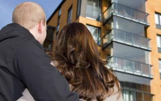 Проверить зарегистрировано ли право собственности на квартиру?