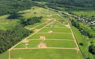 Какие категории земель не подлежат приватизации