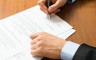 Как оформить расторжение договора в одностороннем порядке