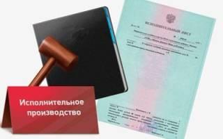 Какой суд выдает исполнительный лист после апелляции