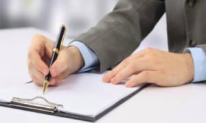 Гарантийное письмо о предоставлении документов в срок