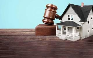 Срок приобретательной давности на недвижимое имущество составляет