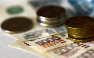 Как посмотреть какие налоги надо заплатить