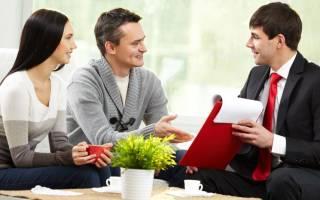 Соглашение об изменении брачного договора образец