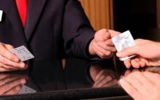 Правила заселения в гостиницу документы закон