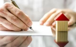 Какие справки нужны для ипотеки на квартиру?