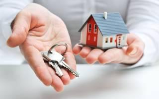 Какой процент возвращается от покупки квартиры?
