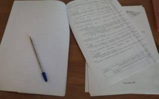 Договор аренды имущества между физическими лицами образец