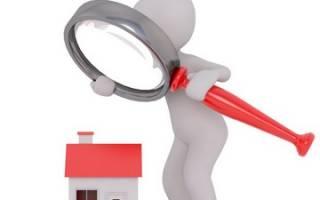 Как нанять риэлтора для покупки квартиры?