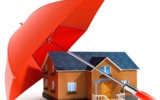 Какие документы нужны для страховки ипотечной квартиры?