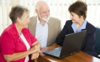 Как пенсионеру оформить ипотеку на квартиру?