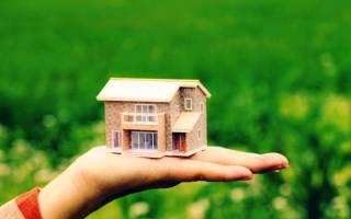 Присвоение адреса земельному участку сельскохозяйственного назначения