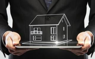 Как оплачиваются услуги риэлтора при покупке квартиры?