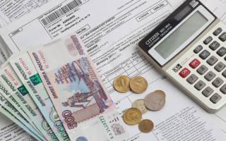 Как узнать есть ли задолженность за квартиру?