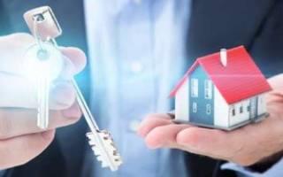 Как правильно обменять квартиру?