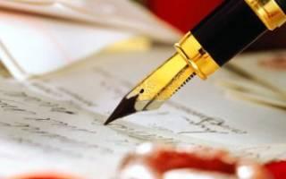 Заявление на аренду земли у администрации образец