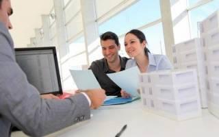 Какие документы нужно оформить после покупки квартиры