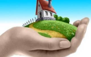 Как оформить дачу в собственность без документов