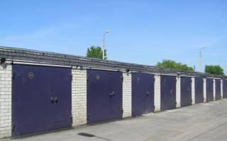 Покупка гаража в ГСК документы оформление