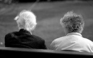 Скидки пенсионерам по налогам на имущество