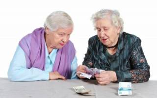 Налог на капремонт дома и пенсионеры