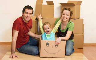Чем грозит временная регистрация ребенка собственнику квартиры?